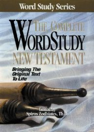 wordstudyNT